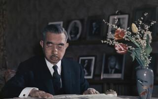Imparatul Hirohito