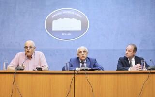 Petre Daea, Rade Arafat, Geronimo Brănescu