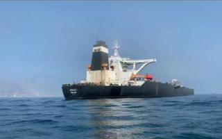 Statele Unite, Gibraltar, petrolier,