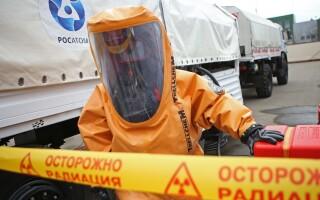 incident radioactiv in Rusia, Rosatom