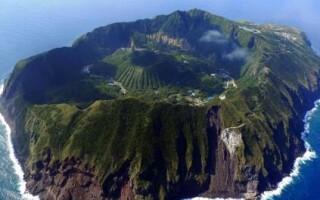 Insula Aogashima