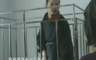 Peng Weiqing