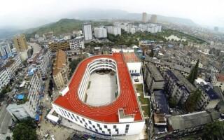 Stadion China