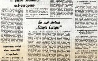 Ziarul Tineretul Liber 1990