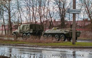echipament militar in Donetk