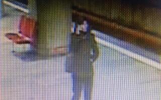 suspecta metrou