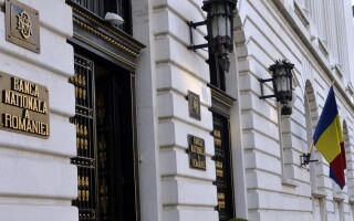 Sediul central al Bancii Nationale a Romaniei