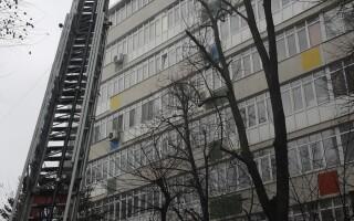 incendiu Capitală