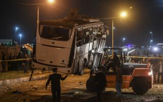 Atac Cairo