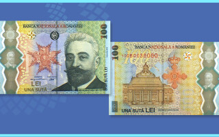 Bancnota de 100 de lei