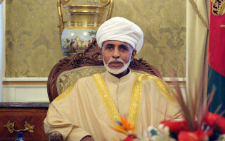 Sultanul Omanului