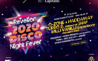 Revelion 2020 in Bucuresti
