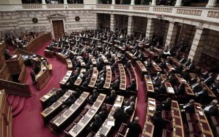 Grecia, proteste