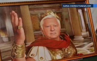 procuror general, Viktor Pshonka