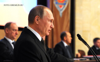 Vladimir Putin la FSB