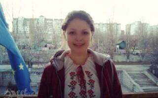 Adriana Proca