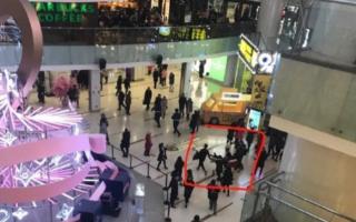 Mall china