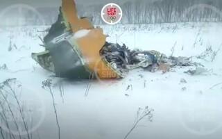 avion prabusit rusia