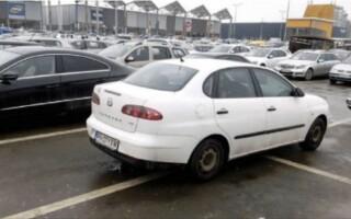 parcare Brașov