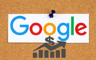 Google advertorial
