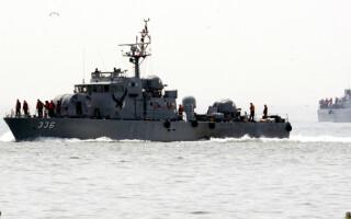nava sud-coreeana
