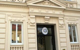 Ambasada Grecia