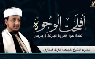 Harith al-Nadhari