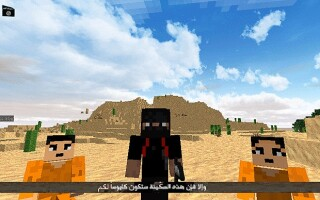 Jihadi John animat