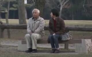 cuplu japonezi 2