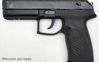 pistol Udav