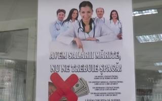 mesaj spital slatina