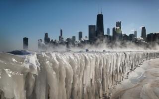 Ger Chicago