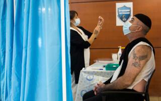 Israelul vaccinează peste 150.000 de persoane pe zi. Mai bine de 10% din populație a fost deja imunizată