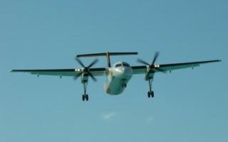 avion mici dimensiuni