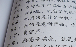 carte chineza