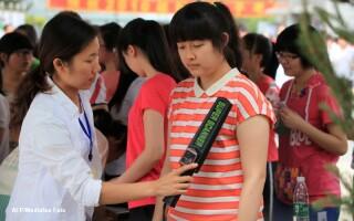 examen china