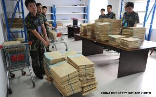 Gao Kao paza militarizata+