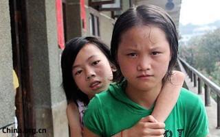 eleve de scoala china