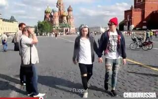 viral rusia