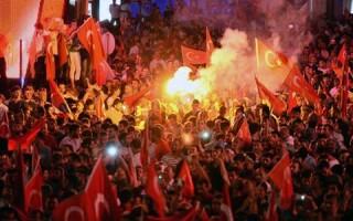 multime Turcia
