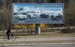 autostrazi coreea de nord - 5