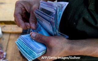 Bolivari Venezuela - AFP/Getty Images