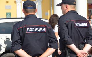 politisti rusia