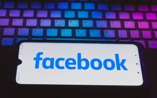 Un inginer de la Facebook ar fi abuzat de accesul la datele utilizatorilor pentru a urmări o femeie care îl părăsise