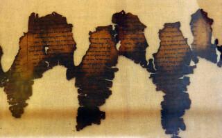 manuscris de la Qumran