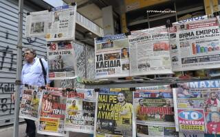 Grecia - ziare
