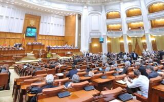 Camera Deputatilor - COVER