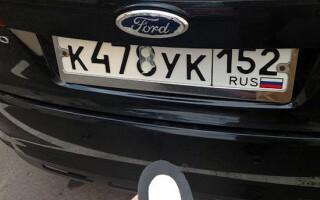 numar de inmatriculare rusia