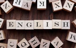 cuvinte in limba engleza
