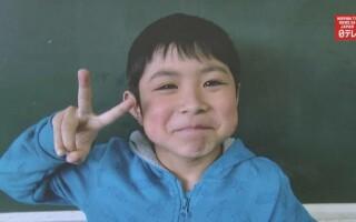 baietel disparut Japonia